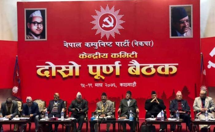 कोरनाया हुनिं नेकपा केन्द्रीय कमिटी मुज्या स्थगन