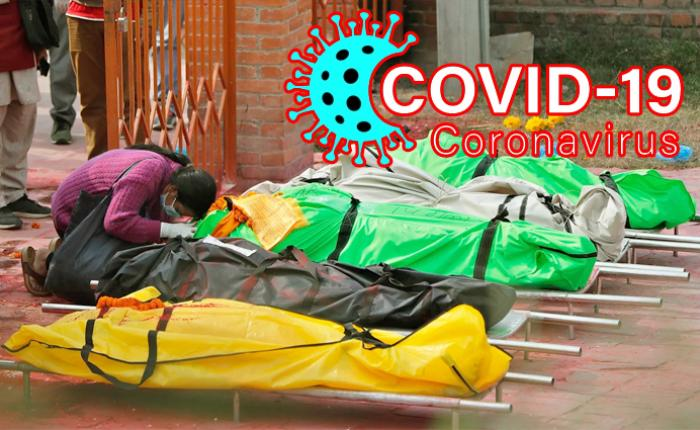 कोरोना : थौं बुधवाः छन्हुं हे ४,१०७ म्ह संक्रमित थप, ३५ म्ह सित