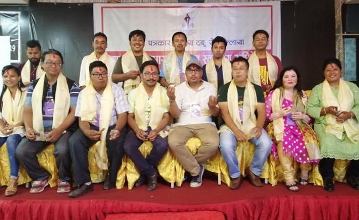 नेवाः पत्रकार राष्ट्रिय दबू् येँ जिल्लाय् अरविन मान सिं