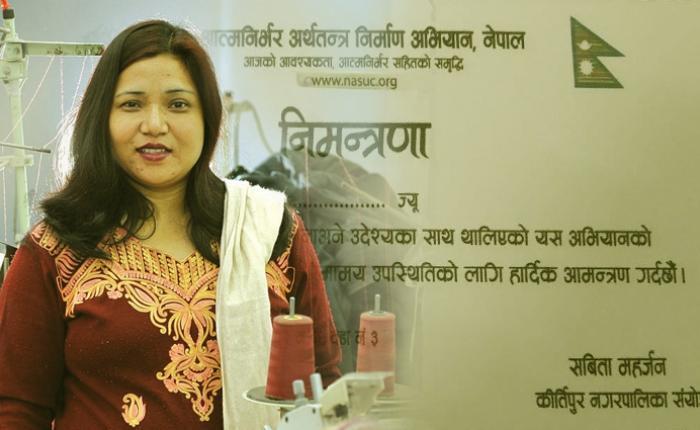 शनिवाः किपुली राष्ट्रिय आत्मनिर्भर अर्थतन्त्र निर्माण अभियान नेपालया विशेष ज्याझ्वः